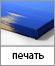 Фотография на холсте на подрамнике с торцом с печатью