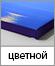 Фото на холсте на подрамнике с цветным торцом